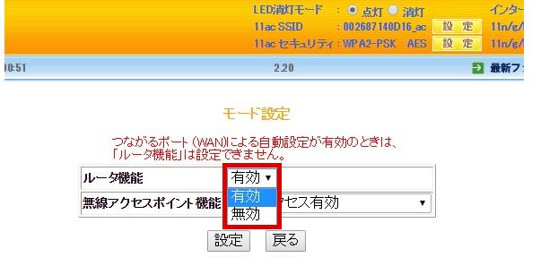 router_img03.jpg